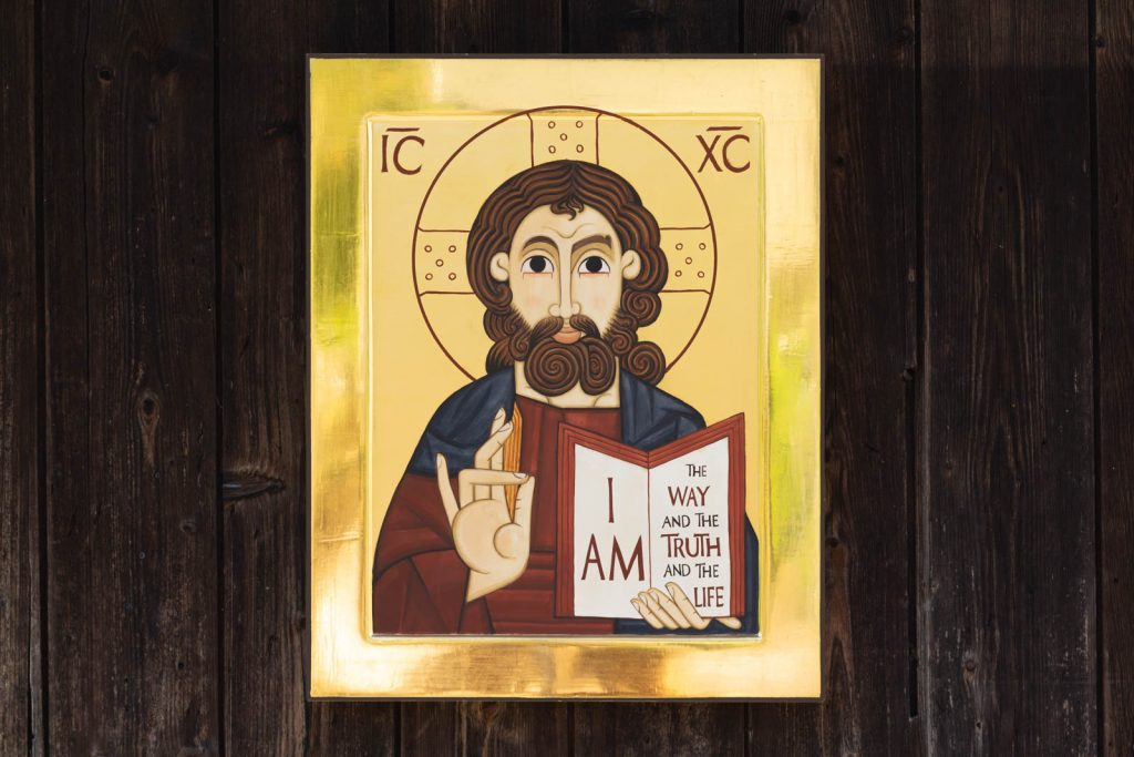 Icon of Christ the Pantocrator